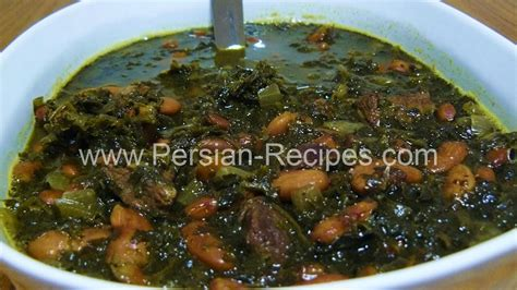 How To Cook Ghormeh Sabzi   Inspiration From You