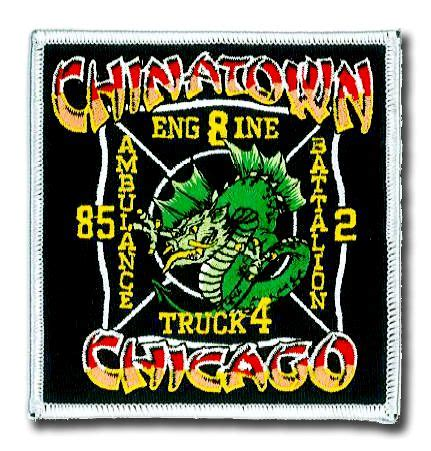 Chicago FD Engine 8 patch   Chicago fire department, Fire