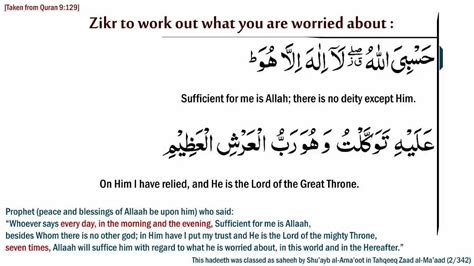 Zikr/Dua to fix your worries, problems and fears: - YouTube